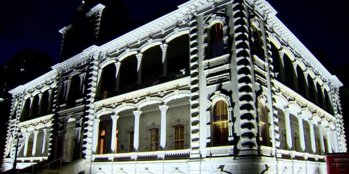 You'll no longer be able to roam the grounds of Iolani Palace at night