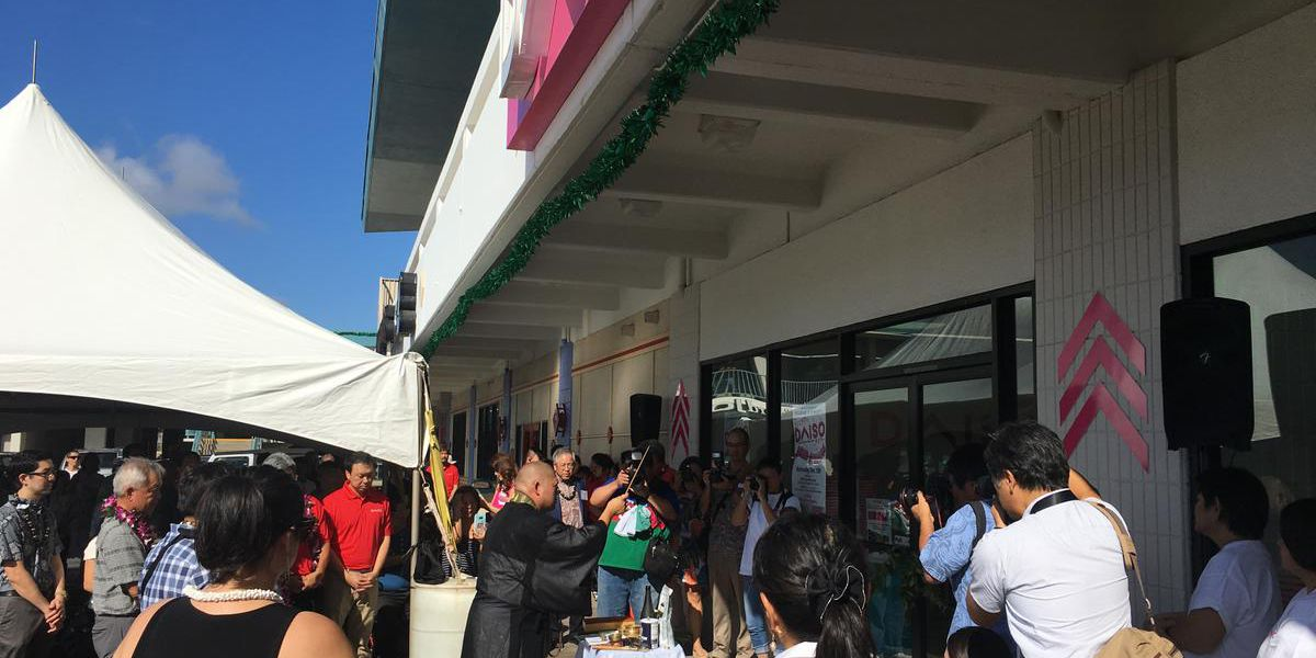 PHOTOS: Take a tour of the new Japanese discount store Daiso in Pearl City