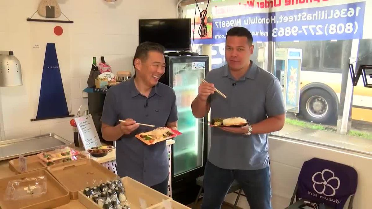 Cheap Eats: Mai Musubi