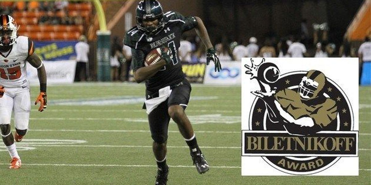 brand new bdec6 dccff UH Wide Receiver Marcus Kemp Selected To Biletnikoff Award ...
