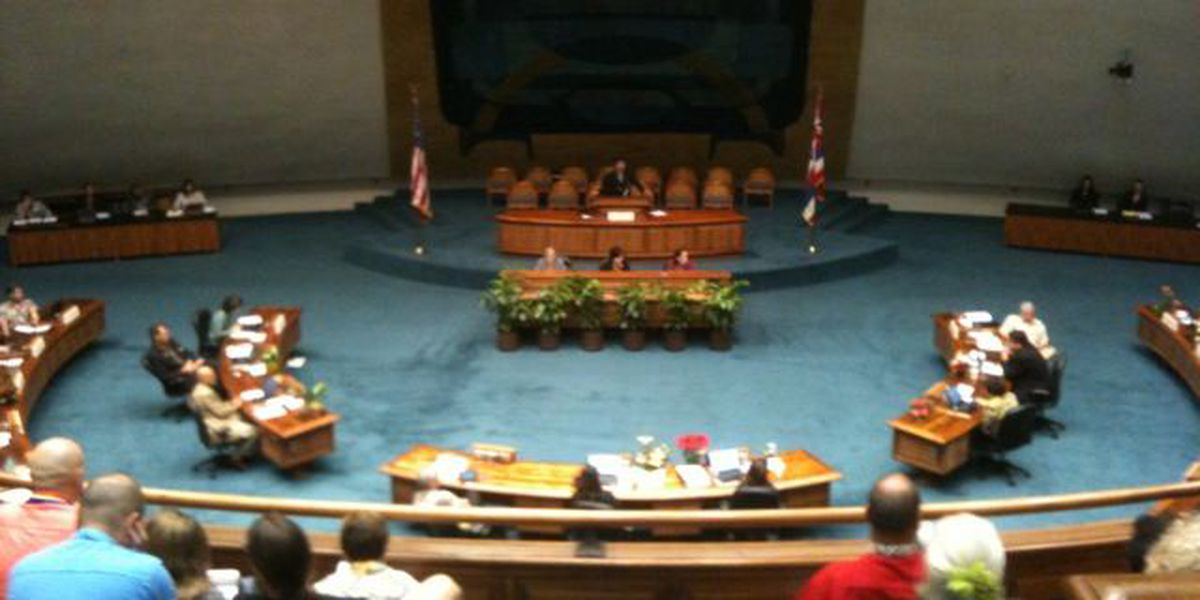 Interested in politics? Hawaii State Senate is hiring for 2019 legislative session