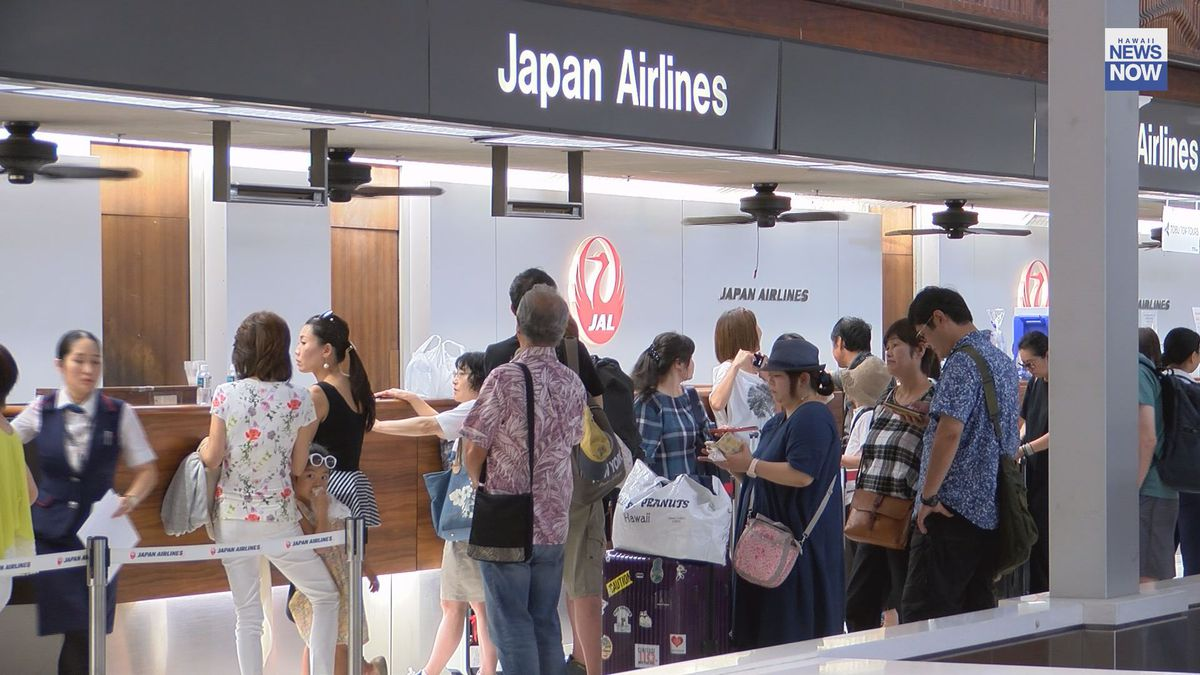 Typhoon fallout: airline service to Japan resumes, some flights canceled
