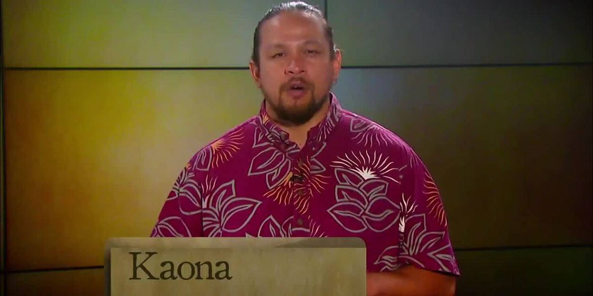 Hawaiian Word of the Day: Kaona