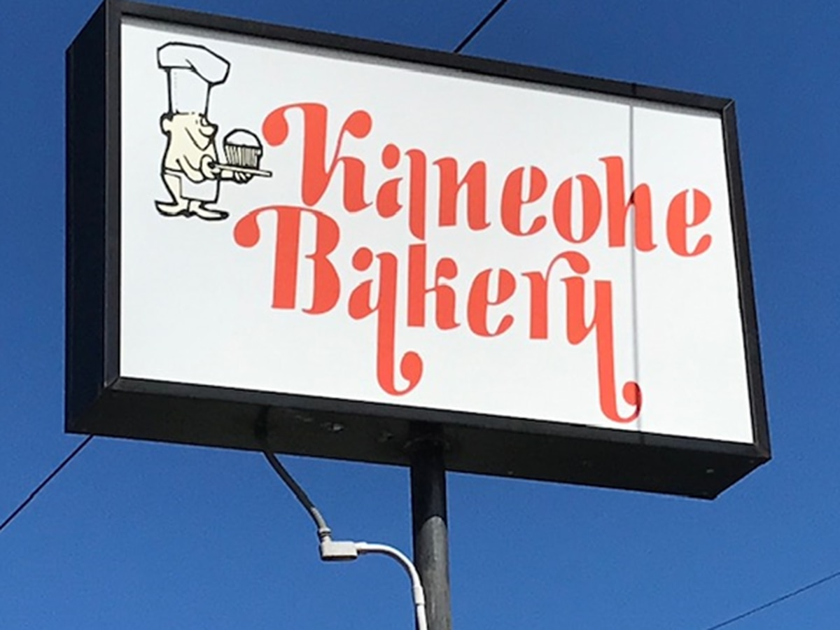 The pandemic claims another Hawaii institution: Kaneohe Bakery is calling it quits