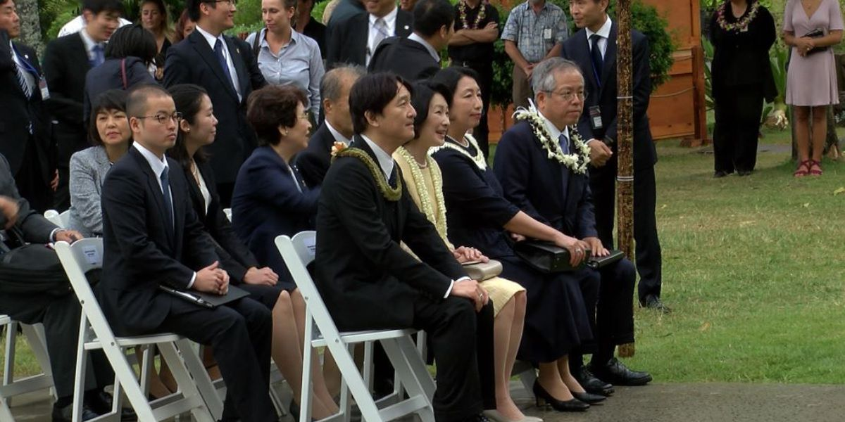 Japanese royal couple offer sympathy to those impacted by ongoing eruptions