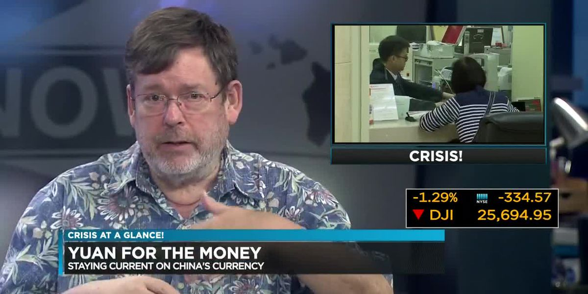 Business Report: Howard Dicus on Chinese Currency Devaluation