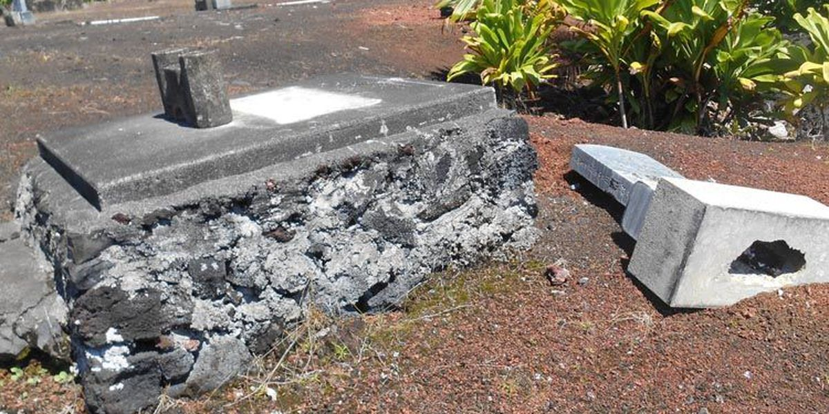 Suspect wanted for vandalism at Big Island cemetery