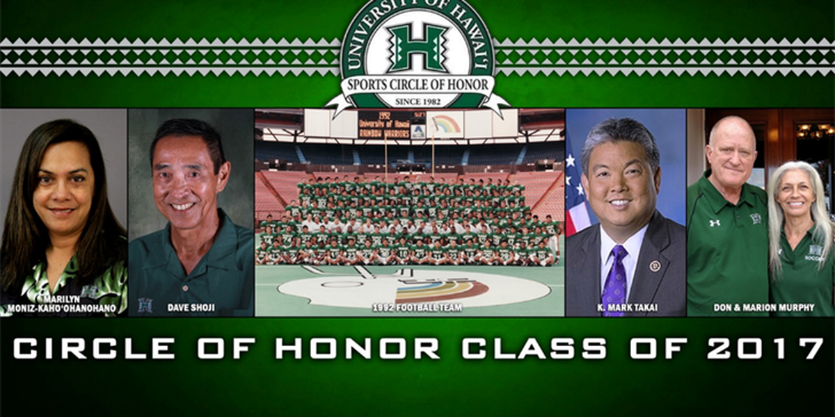 UH athletics announces new 'Circle of Honor' inductees