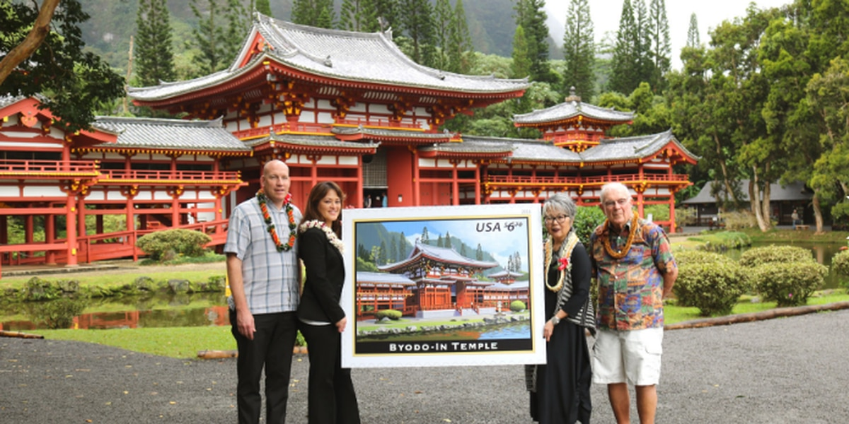 One of Oahu's most photogenic temples honored with new USPS stamp