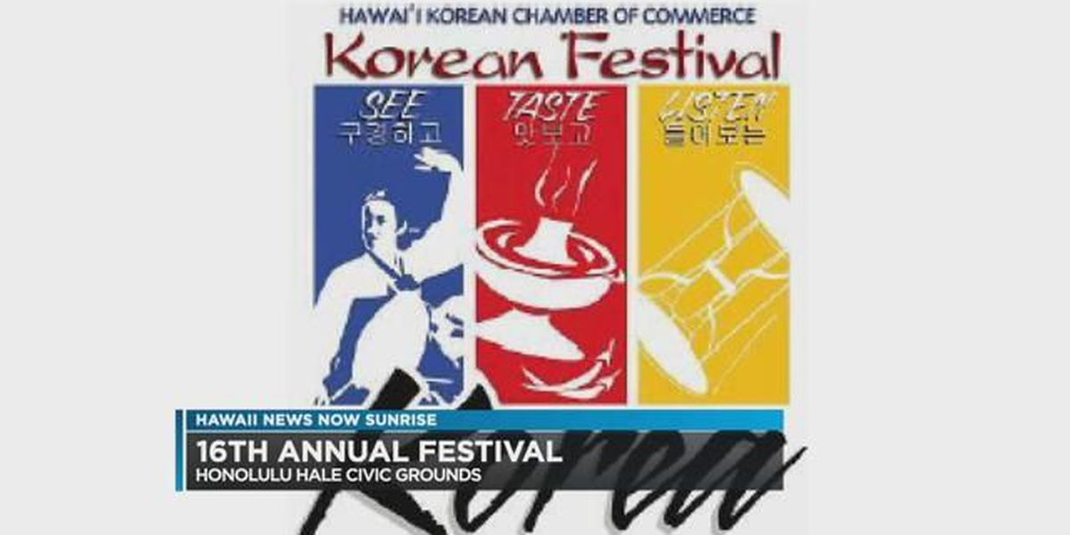 Annual Korean Festival set for this weekend