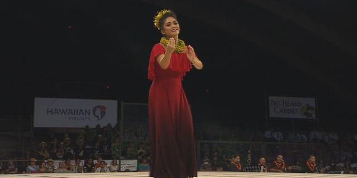 2018 Miss Aloha Hula – 'Auana: Kinohi Kealohilani Mirafuentes