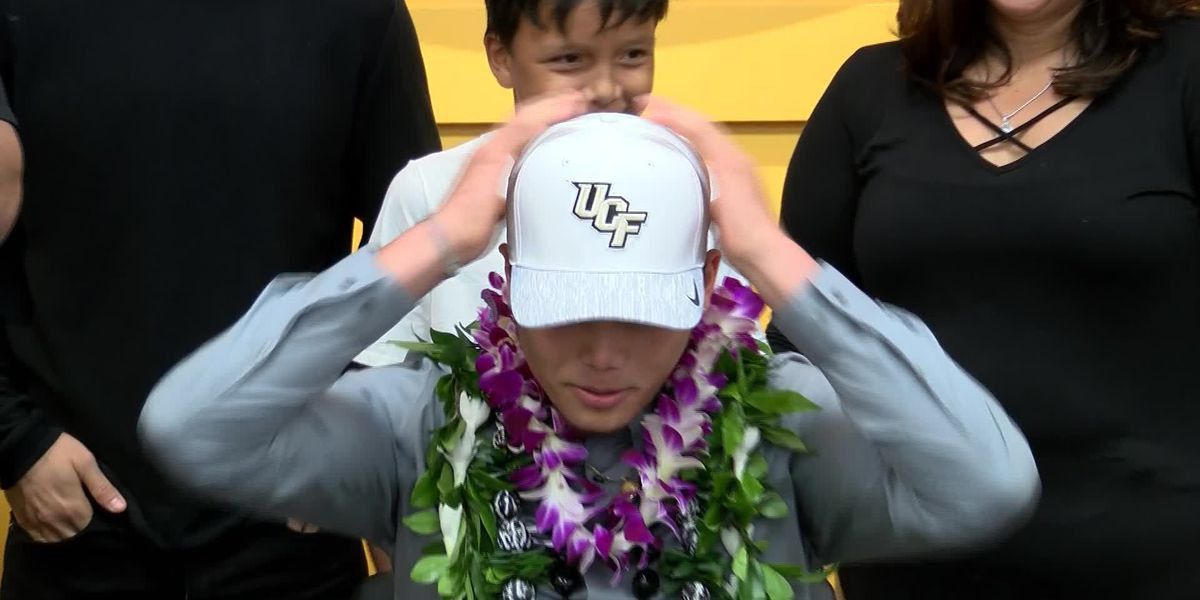 Mililani's Gabriel signs with UCF