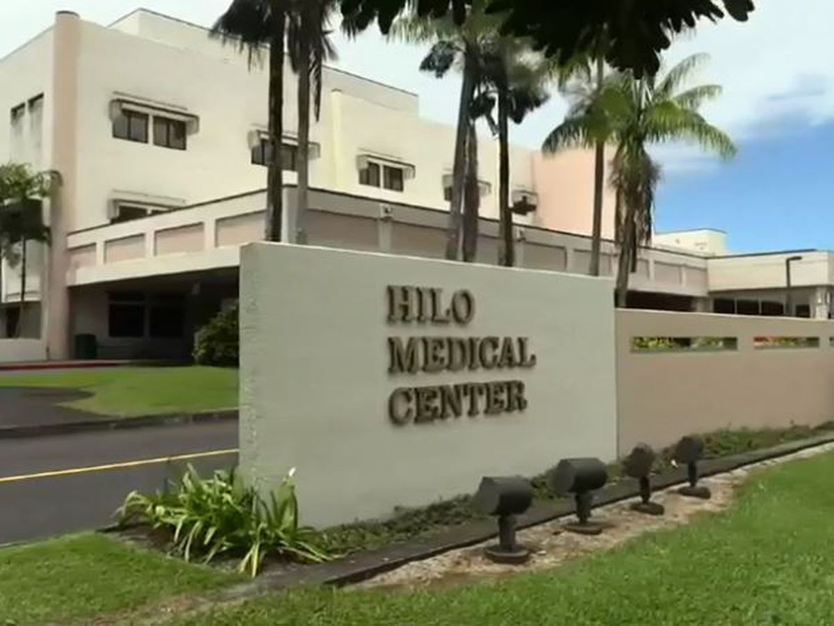 Up for sale: Hospital beds from Hilo Medical Center