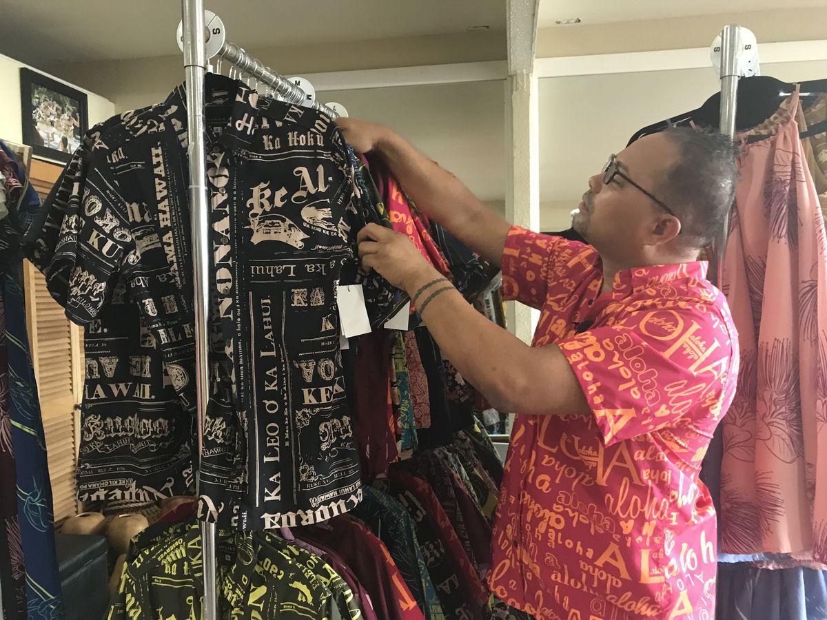 Kumu hula designs island wear to capture 'spirit of aloha' in Hawaii