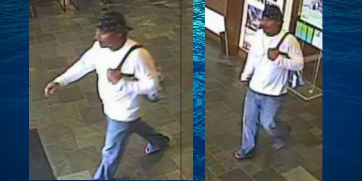 Police searching for man suspected of robbing American Savings Bank