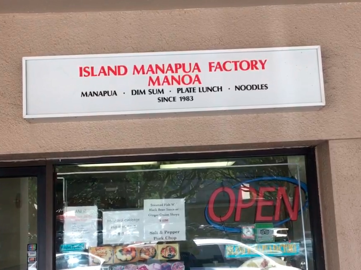 DOH issues red placard, $4K fine to a Manoa Manapua factory for food safety violations