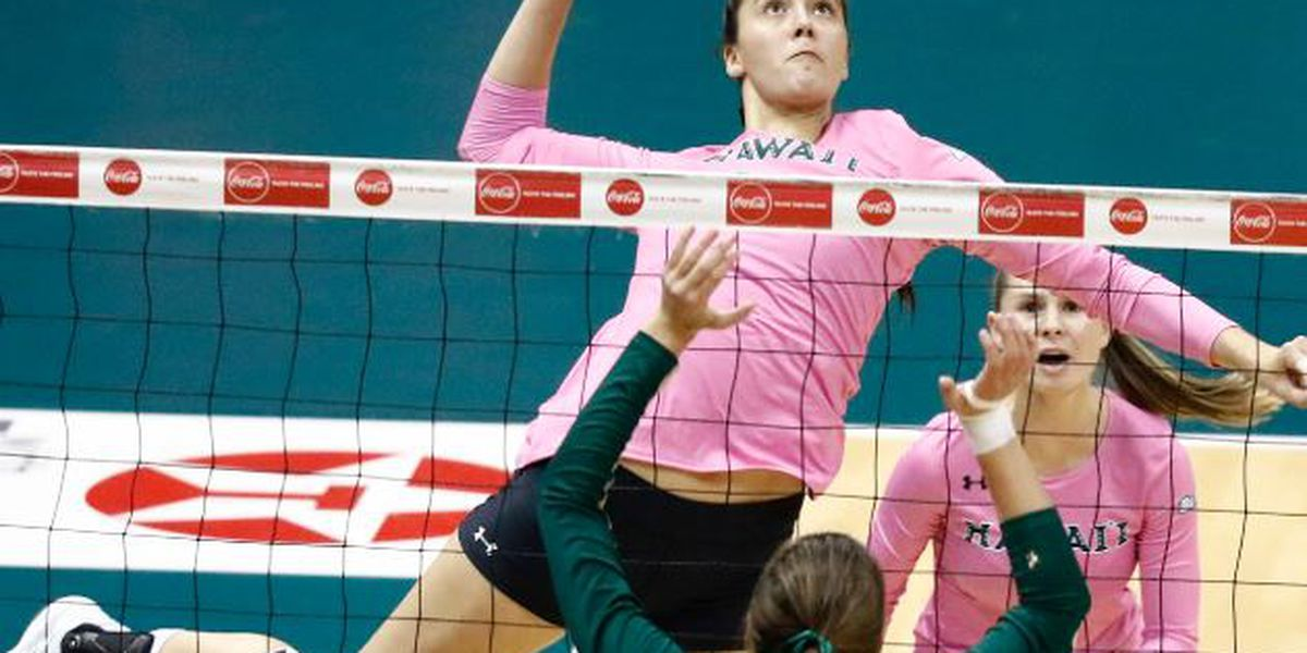 Maglio named to Canadian national volleyball team