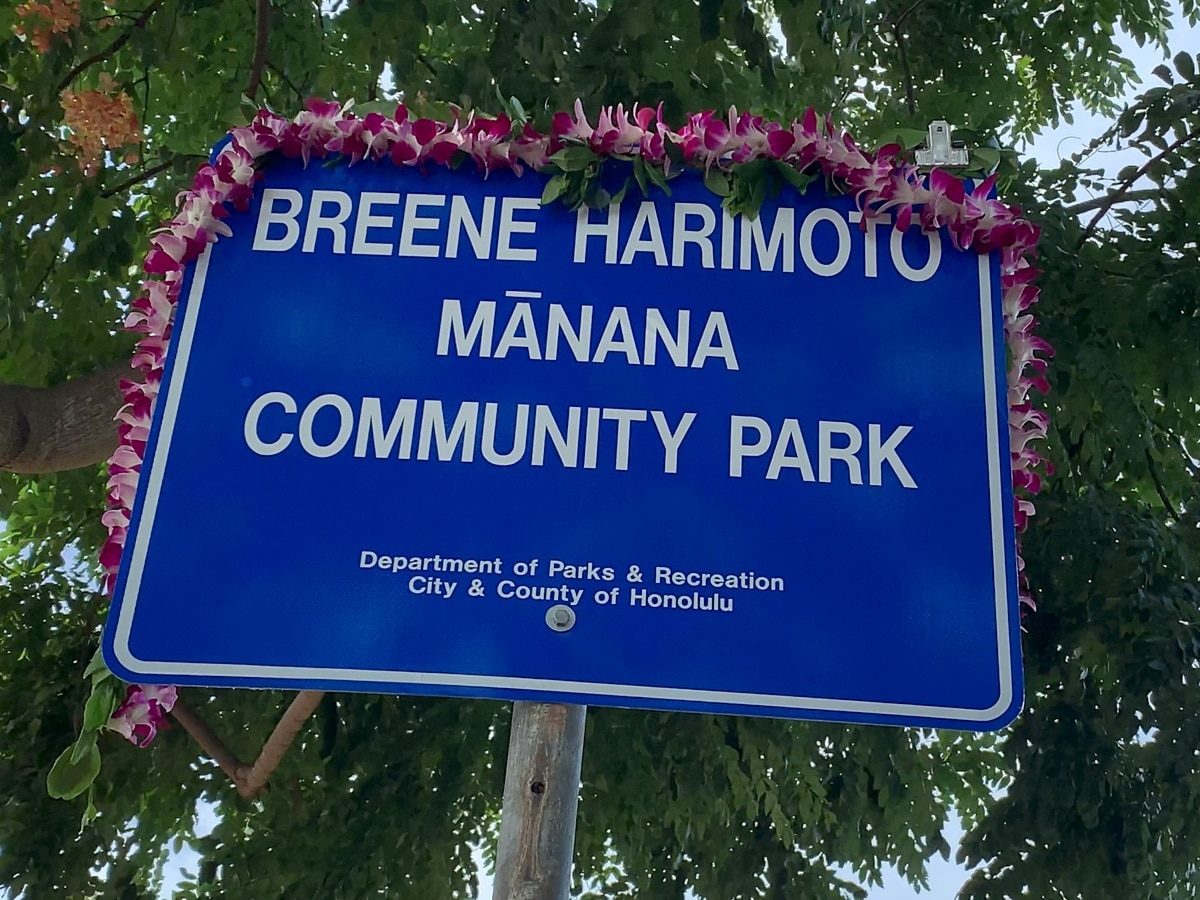 A Pearl City park is renamed in honor of a respected community leader
