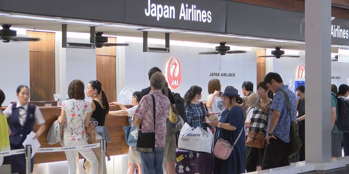 Hawaii makes list of destinations Japan considers opening up international travel with