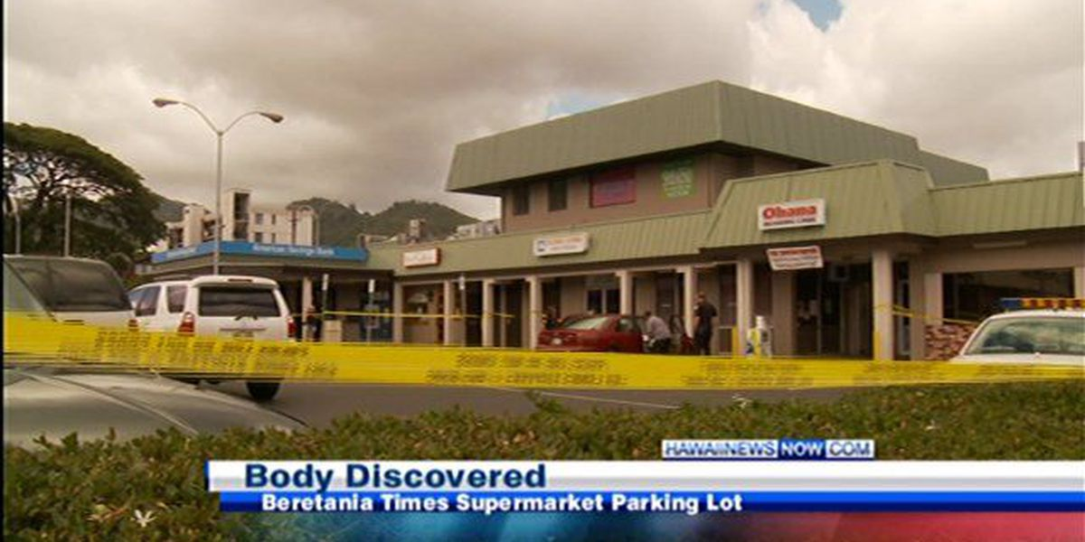 Police investigating discovery of body