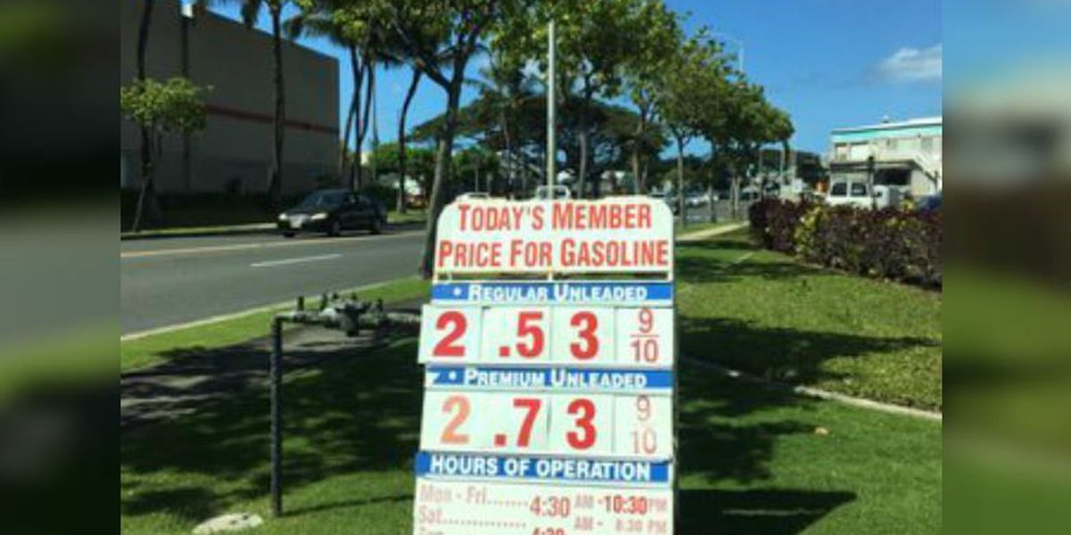 Costco gas station in Iwilei to close for the next month