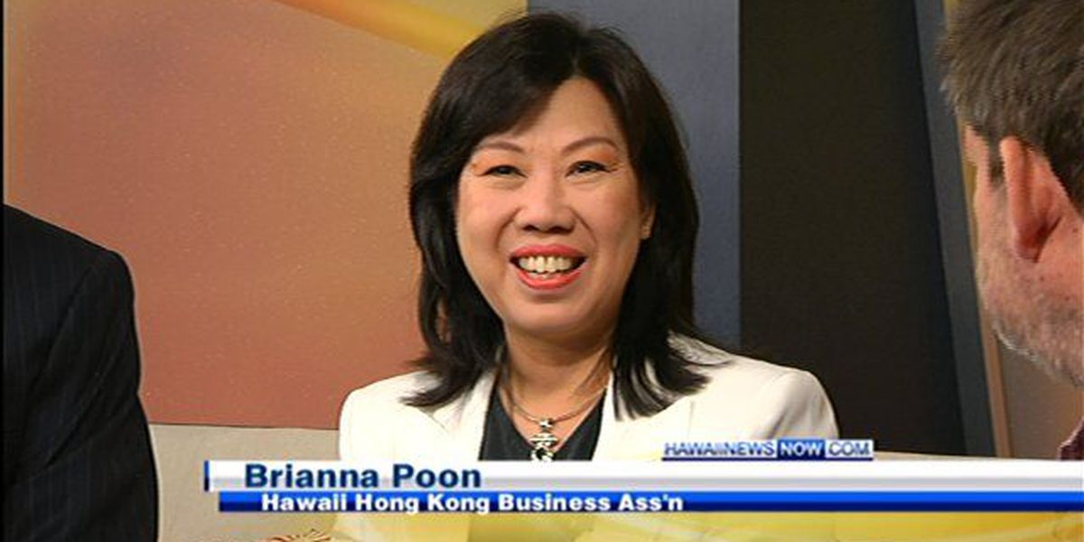Howard's Business Report: Brianna Poon and Tom Dunn