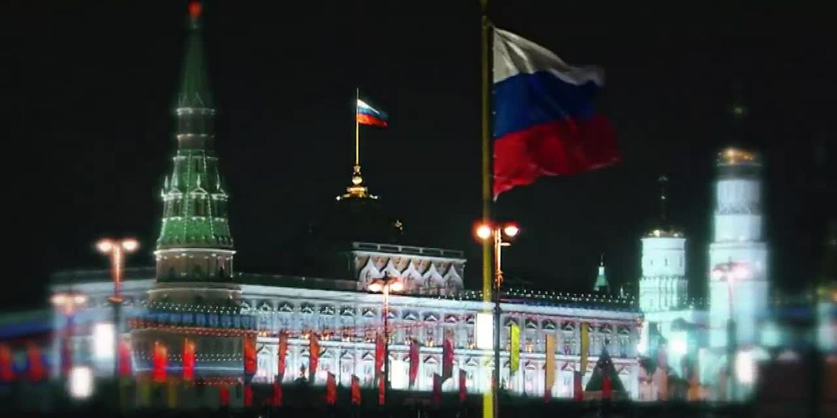 US says Russia was given Trump campaign polling data in 2016