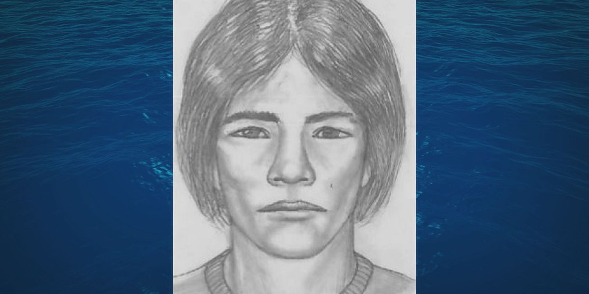 Authorities release composite sketch of suspect wanted in Moanalua purse snatching