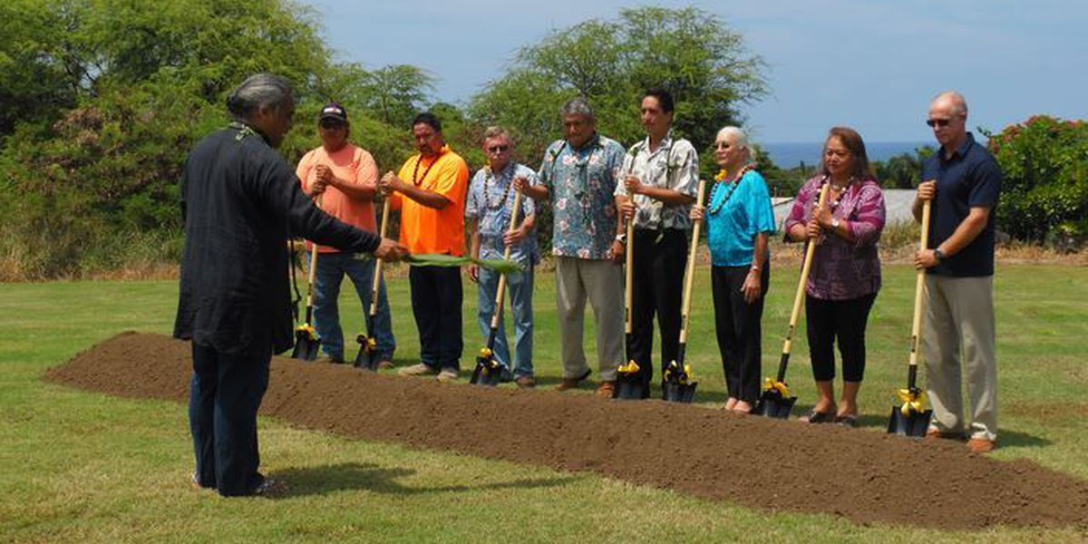 Groundbreaking and Blessing Ceremony held for new Ali`i Kai Park