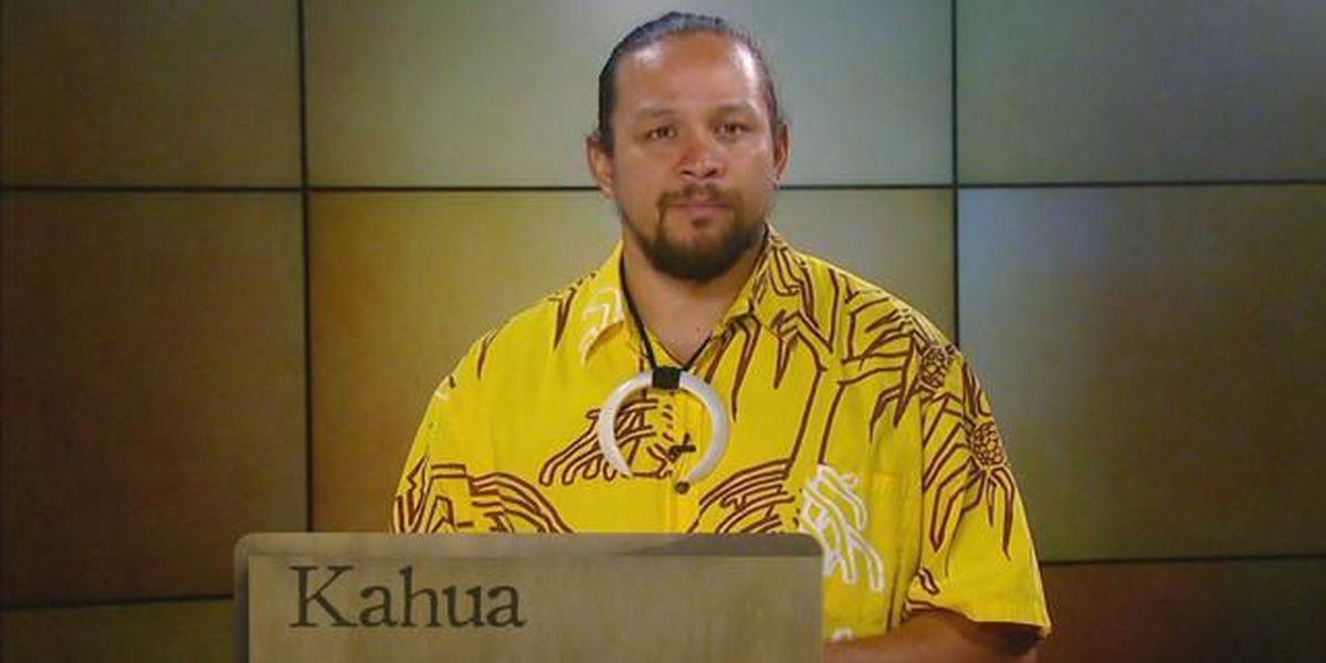 Hawaiian Word of the Day: Kahua
