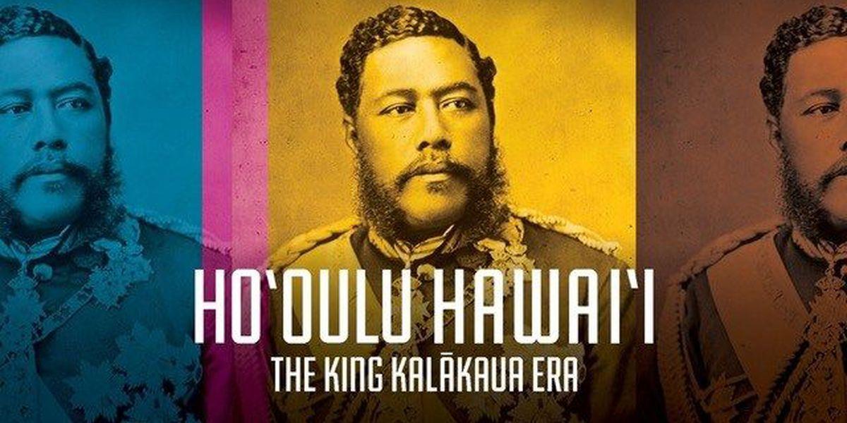 Never-before-seen artifacts from the Kalakaua era on display