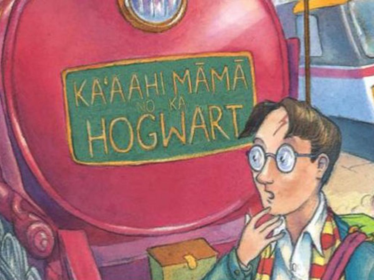Fan of 'Harry Potter'? The book can now be read in Hawaiian!
