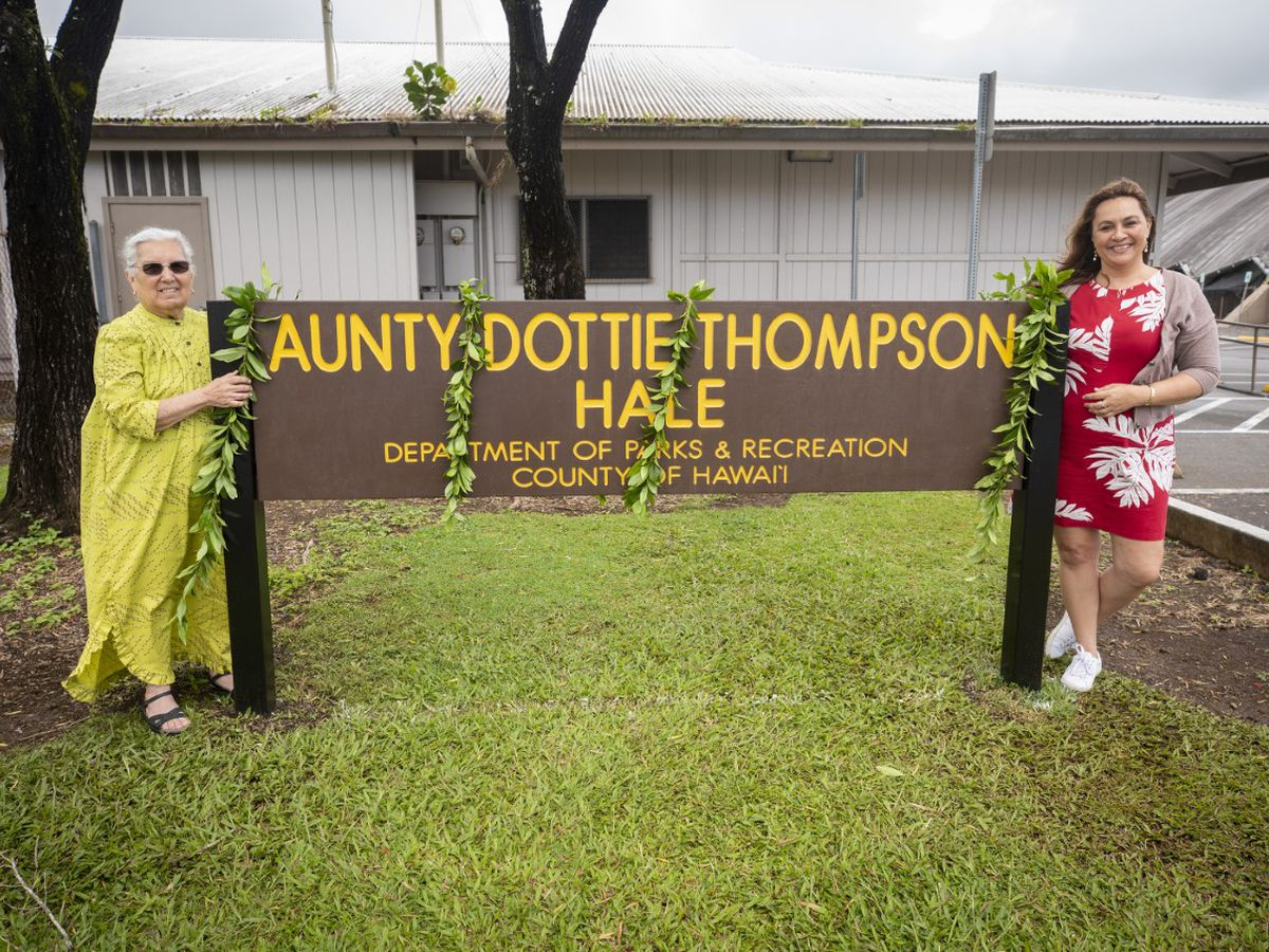In honor of Merrie Monarch Festival's matriarch, County of Hawaii dedicates headquarters to Aunty Dottie Thompson