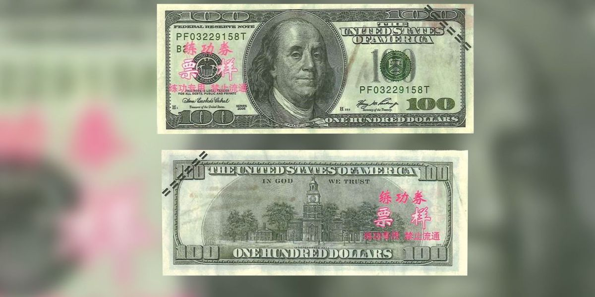 Counterfeit cash once again circulating on Kauai
