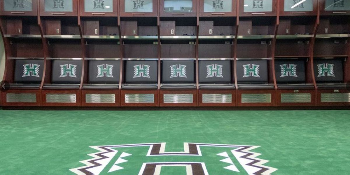 Facilities facelift: UH baseball locker room, basketball gym receive major upgrades