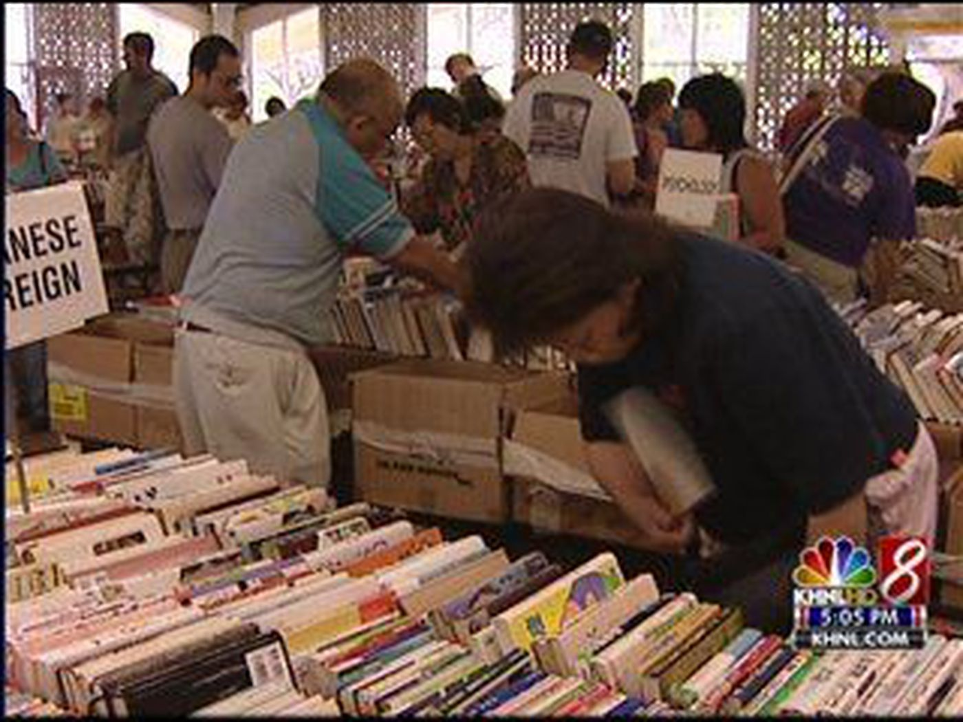 Cheap books draw big dollar signs for public libraries