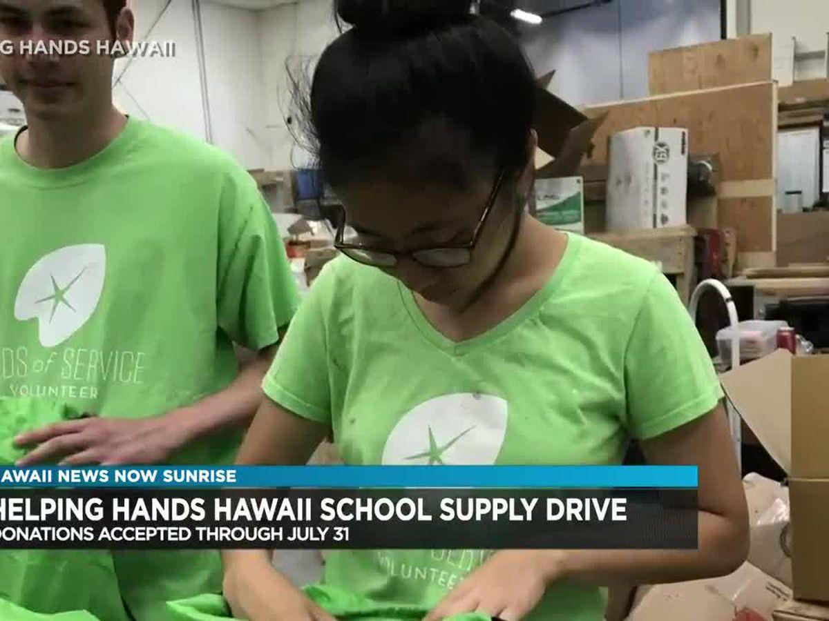 Helping Hands Hawaii kicks off annual school supply drive