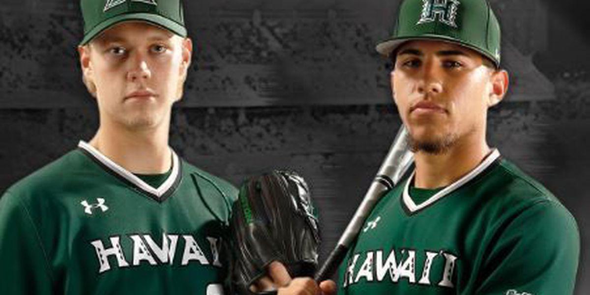 Rainbow Warriors, Rios and Thomas selected in MLB draft
