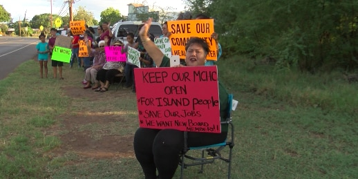 Complaints continue to grow among residents on Molokai about the community's only health center