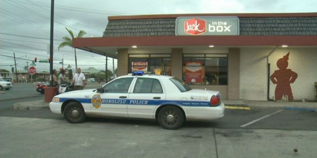 HPD seeks suspect in Jack in the Box armed robbery