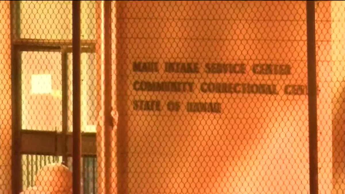 DPS director: Final report on Maui jail riots not ready for lawmakers
