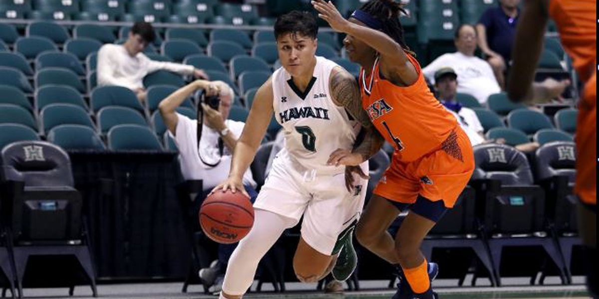 Despite late surge Wahine fall 62-49 on the road to UC Davis
