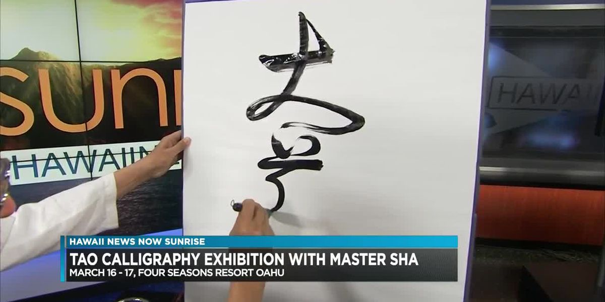 Calligraphy exhibition to be held in Ko Olina