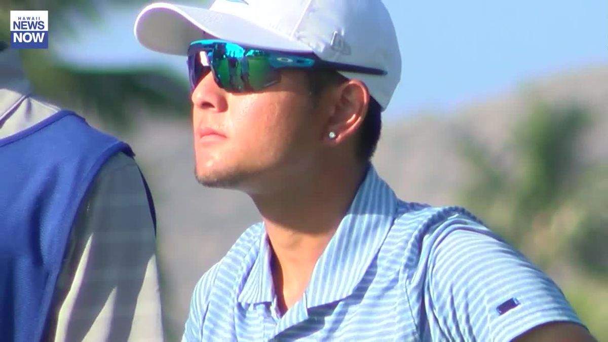 Punahou's Evan Kawai reflects on first Sony Open experience