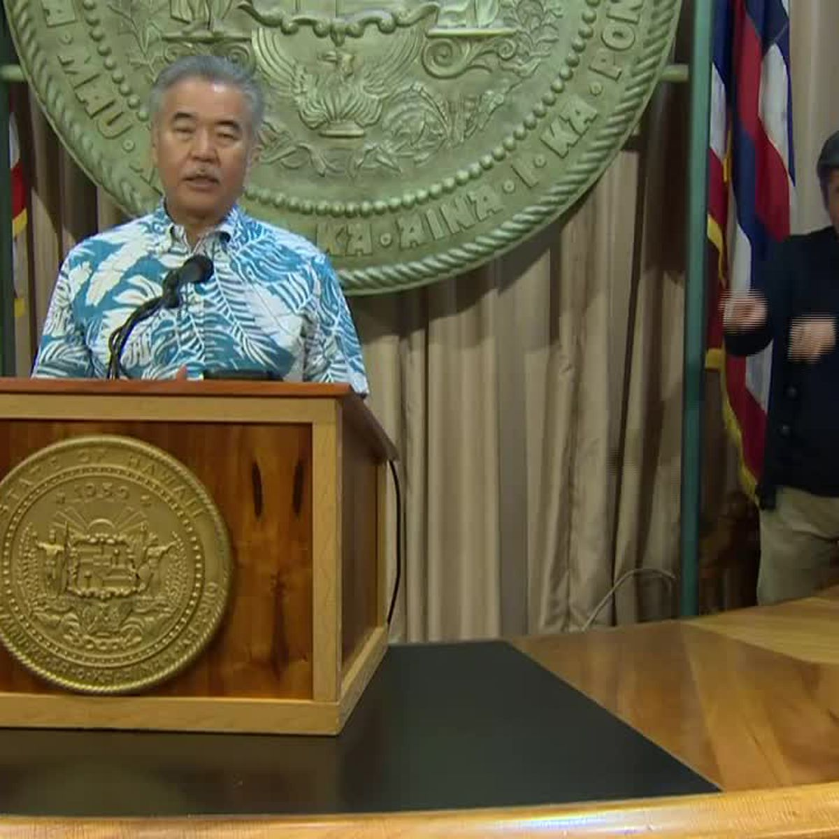 Governor Ige goes over what the state is doing to save the budget