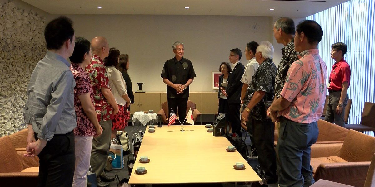 Sister-cities Honolulu and Nagaoka work to strengthen relationship after complicated history