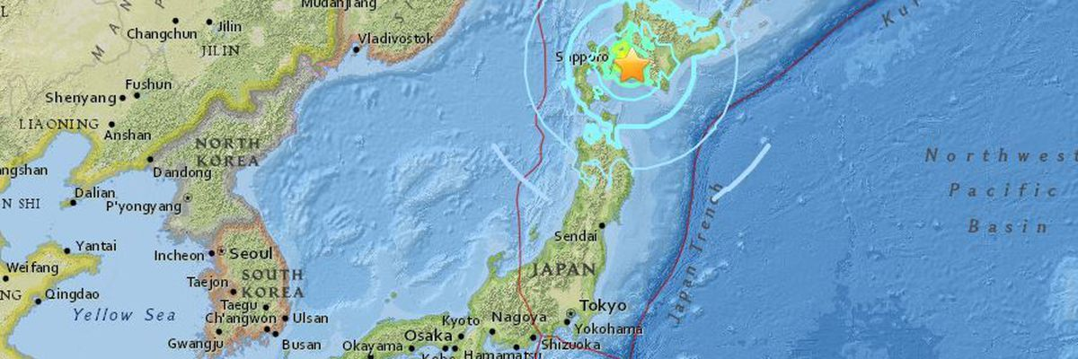 No tsunami threat to Hawaii after 6.7 earthquake hits Japan