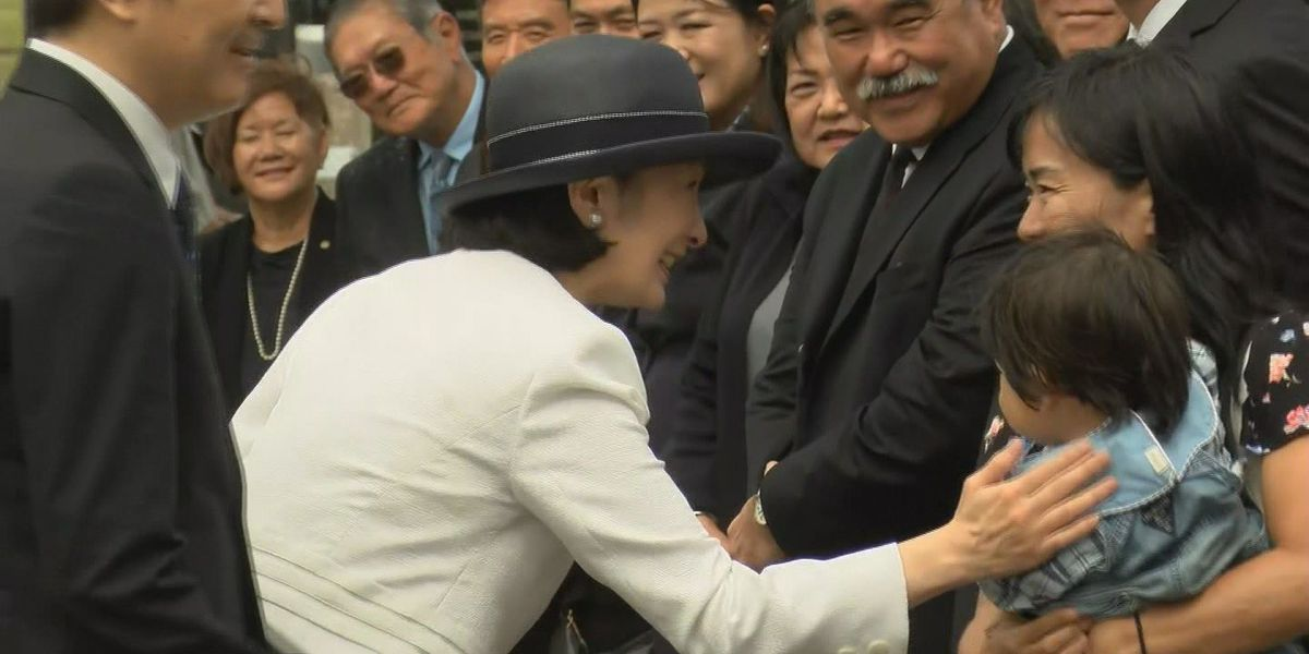 Japanese royalty in Hawaii to mark 150 years since immigration to islands