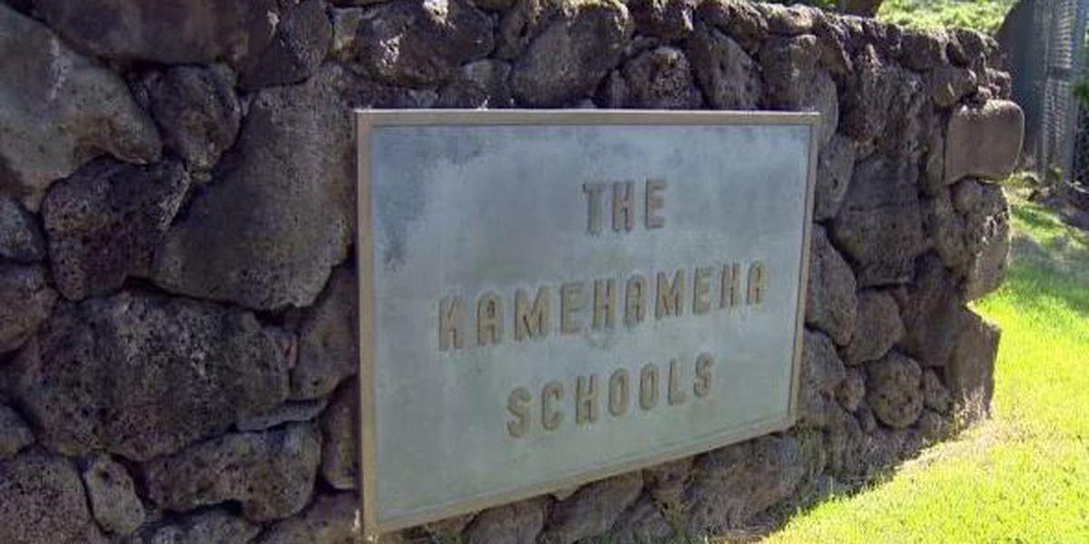Committee seeks candidates for Kamehameha Schools trustee position