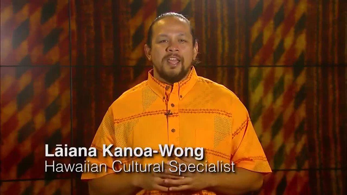 """Hawaiian word of the day: """"La"""""""
